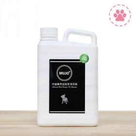 【舊標】犬貓專用鼠尾草洗毛精〔特別適合敏感肌〕1000G