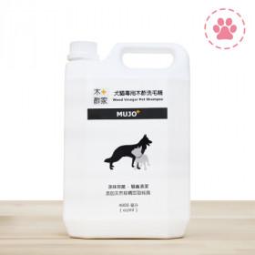 犬貓專用木酢洗毛精〔經典除臭〕 4000G