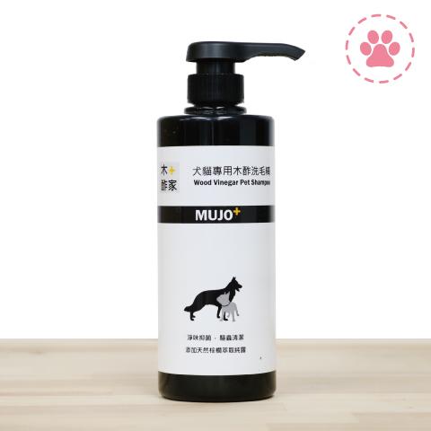 犬貓專用木酢洗毛精〔經典除臭〕 500G