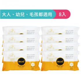 木酢濕拭衛生紙50抽 (8入)