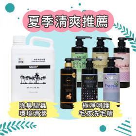 【夏季嚴選】棕櫚木酢純露 1000G + 犬貓專用香氛洗毛精 500G(任選1入)