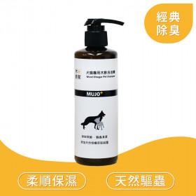 犬貓專用木酢洗毛精〔經典除臭〕 250G