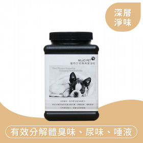 寵物衣物專用潔淨粉 600G