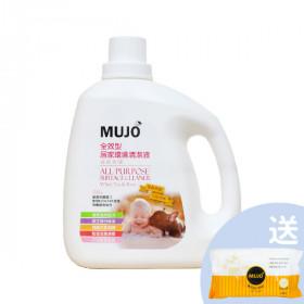 全效型居家環境清潔液〔白茶玫瑰〕2000G  加贈木酢濕拭衛生紙1入